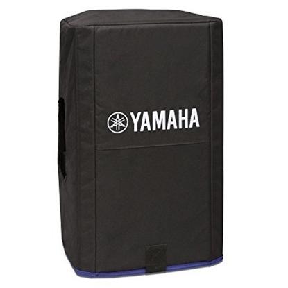 Bild på Yamaha SCDXR12 Cover