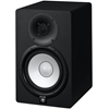 Yamaha HS7 MP Powered Studio Monitors