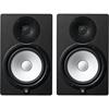 Yamaha HS8 MP Powered Studio Monitors